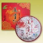 满堂红 2009年老曼峨普洱茶布勐海班章茶厂