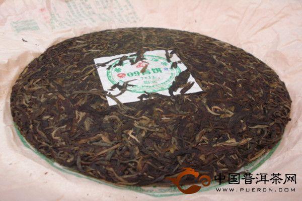 7532青饼 勐海班章茶厂2009年老曼峨普洱茶
