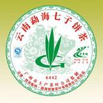 6442(绿) 2009年老曼峨普洱茶勐海班章茶厂