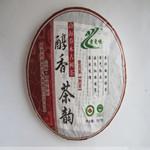 醇香茶韵 勐海班章茶厂2009年老曼峨普洱茶