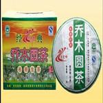 乔木圆茶 2008年老曼峨普洱茶勐海班章茶厂