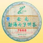 南糯山7668 2007年老曼峨普洱茶 勐海班章茶厂