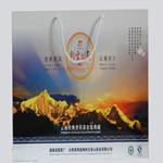 彩云之南套装 勐海龙园茶厂2011年龙圆号普洱茶