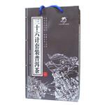 三十六计套装普洱茶典藏 2011年龙圆号勐海龙园茶厂