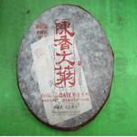 陈香大叶 老同志普洱茶海湾茶厂2011年