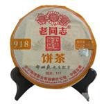 111批918 老同志普洱茶海湾茶厂2011年
