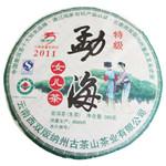 勐海女儿茶 2011年龙圆号普洱茶勐海龙园茶厂