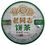 老同志普洱茶111批9928 海湾茶厂2011年