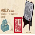 蒙顿茶制品蒙顿普洱茶膏皇印系列之垂训之宝