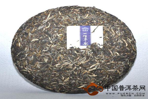一生平安青饼600g  老同志普洱茶海湾茶厂2011年
