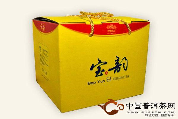 宝韵700g老同志普洱茶海湾茶厂2011年