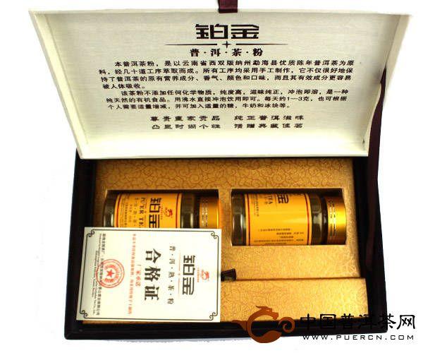 铂金普洱茶粉
