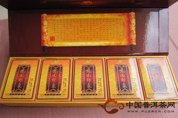 龙园号普洱茶龙园印象礼盒