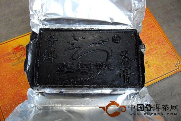 龙园号普洱茶茶膏