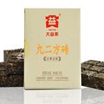 2011年勐海茶厂大益九二方砖
