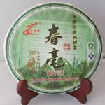 春毫 2011年老曼峨普洱茶勐海班章茶厂