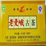 老曼峨普洱茶古茶熟砖 勐海班章茶厂2008年