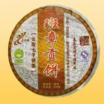 班章贡饼 2007年老曼峨普洱茶勐海班章茶厂