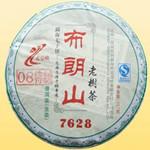 布朗山7268 勐海班章茶厂2007年老曼峨普洱茶
