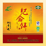 老曼峨普洱茶纪念饼 勐海班章茶厂2008年