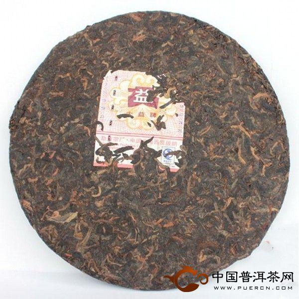 大益普洱茶0562 701