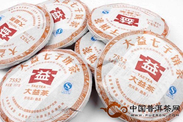 大益普洱茶7552 201