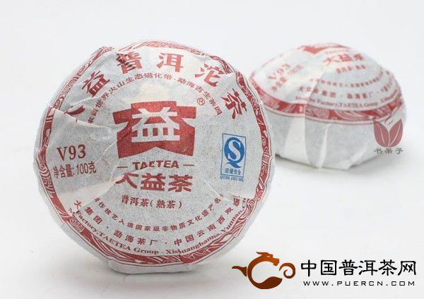 大益普洱茶V93 101批