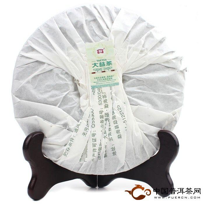 大益普洱茶8592 103批2011年勐海茶厂