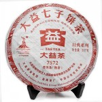 2010勐海茶厂大益普洱茶7572 001批