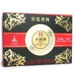 2010勐海茶厂大益普洱茶宫廷散茶001