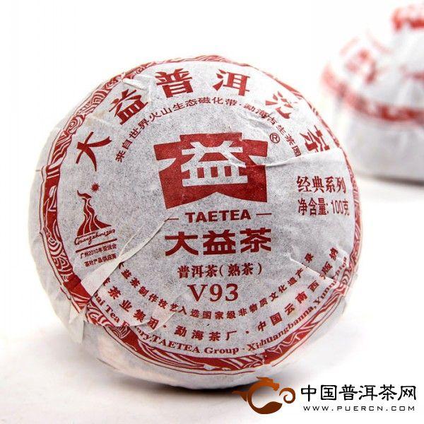 2010勐海茶厂大益普洱茶V93 002批