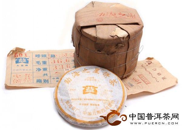 2006勐海茶厂大益普洱茶勐海之星601