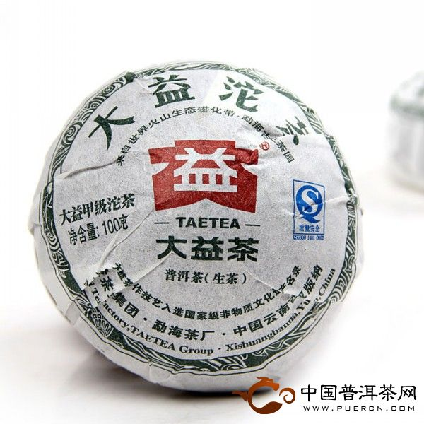 2011勐海茶厂大益普洱茶甲级沱101