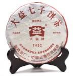 2006勐海茶厂大益普洱茶7452 602
