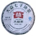 2007勐海茶厂大益普洱茶银孔雀
