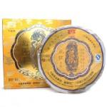 2011勐海茶厂大益普洱茶小龙柱101