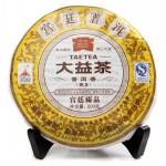 2011勐海茶厂大益普洱茶宫廷001