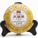 2011勐海茶厂大益普洱茶宫廷臻品101批