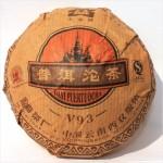 2007勐海茶厂大益普洱茶V93 701批