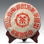 80年代勐海茶厂大益普洱茶中茶牌红印大黄片