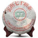 1996年勐海茶厂大益普洱茶勐库青饼