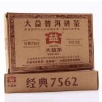 2011勐海茶厂大益普洱茶7562 101批