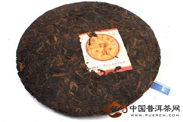 2005勐海茶厂大益普洱茶0562