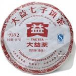 2010勐海茶厂大益普洱茶7572 103批