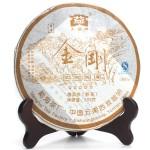 2008勐海茶厂大益普洱茶金刚五星饼