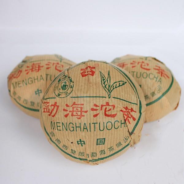 2004勐海茶厂大益普洱茶孔雀之乡勐海沱茶