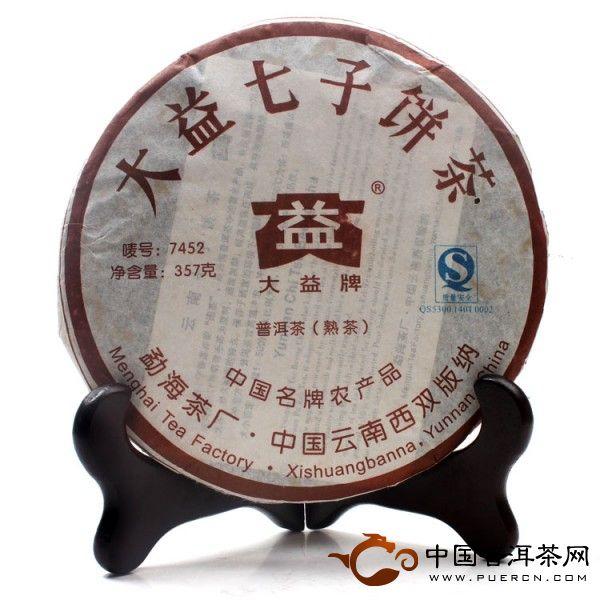 2007勐海茶厂大益普洱茶7452 702批