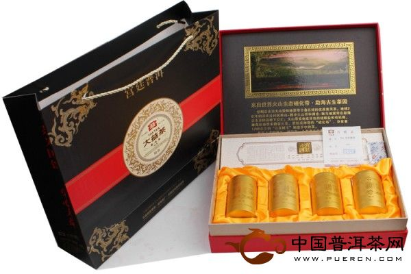 2011勐海茶厂大益普洱茶宫廷特供精装