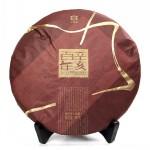 2011勐海茶厂大益普洱茶大益辛亥百年熟饼