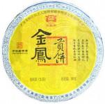 2011勐海茶厂大益普洱茶大益金凤贡饼